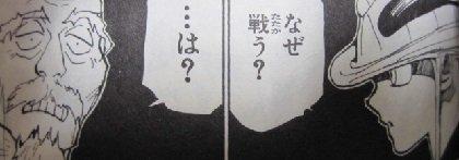 ハンターハンター キメラアント編
