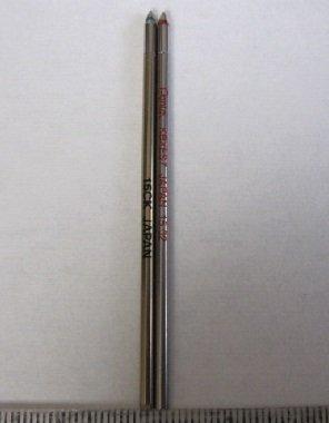 ボールペン替芯