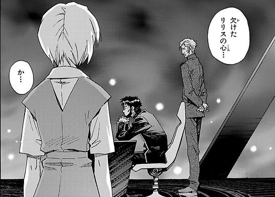 漫画エヴァ11巻