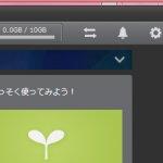 クリスタ最新バージョンにアップデートできないときに試したい方法【windows版】