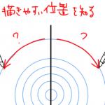 【クリスタ版】板タブのペン入れ練習法 実践編