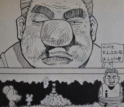 トンパ超人説