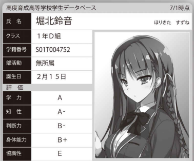 千葉県」を含む転職・求人情報   転職は日経キャリアNET 「販売