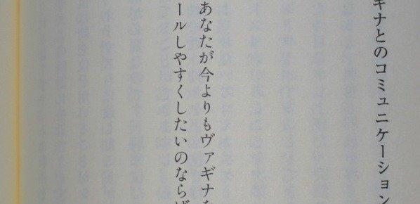 叶恭子 トリオリズム
