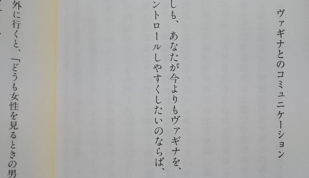 3P 叶恭子