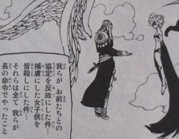 七つの大罪23巻