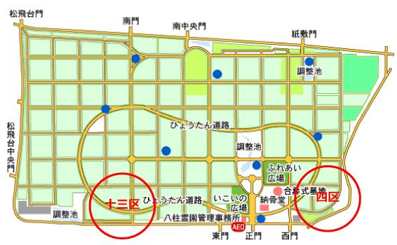 東京都立八柱霊園