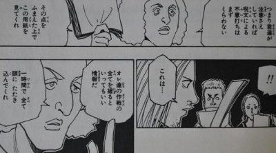 グリーンアイランド編