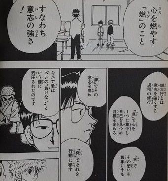 天空闘技場編