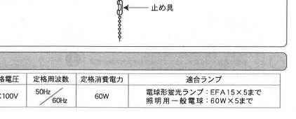 NEC 取扱説明書