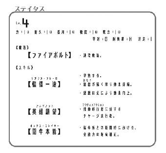ダンまち14巻 ネタバレ感想