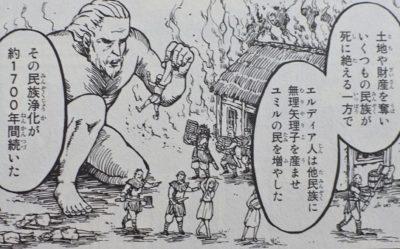 進撃の巨人 アニ考察