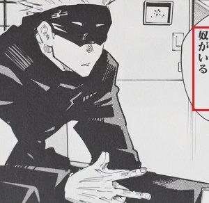 呪術廻戦79話 ネタバレ感想