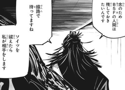 呪術廻戦101話ネタバレ感想
