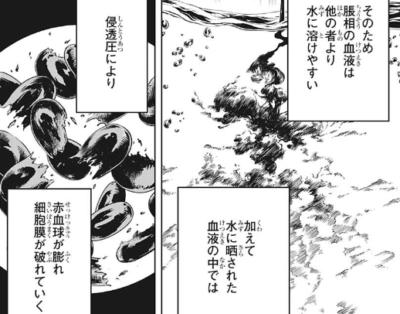 呪術廻戦104話ネタバレ感想