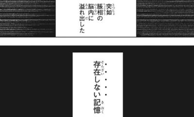 呪術廻戦105話ネタバレ感想