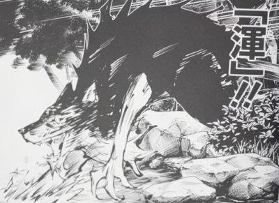 呪術廻戦 伏黒の式神