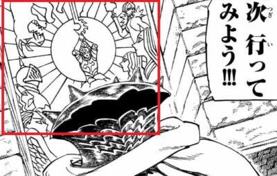 黙示録の聖騎士 ステンドグラスの模様