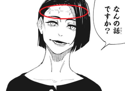 虎杖ママの額に縫い目